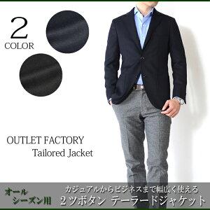 ジャケット スマートモデル ダークネイビー ブラック ツボタンジャケット テーラードジャケット