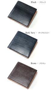 イタリア革ブライドルレザーメンズ二つ折財布紳士物本革財布