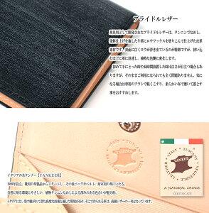 イタリア革ブライドルレザーメンズ長財布紳士物本革財布