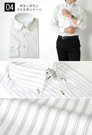 長袖ワイシャツクレリックシャツボタンダウンワイドカラー長袖Yシャツカッターシャツワイシャツビジネスシャツ