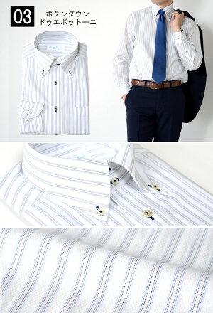 半袖ワイシャツクレリックシャツボタンダウンワイドカラー半袖Yシャツカッターシャツワイシャツビジネスシャツ