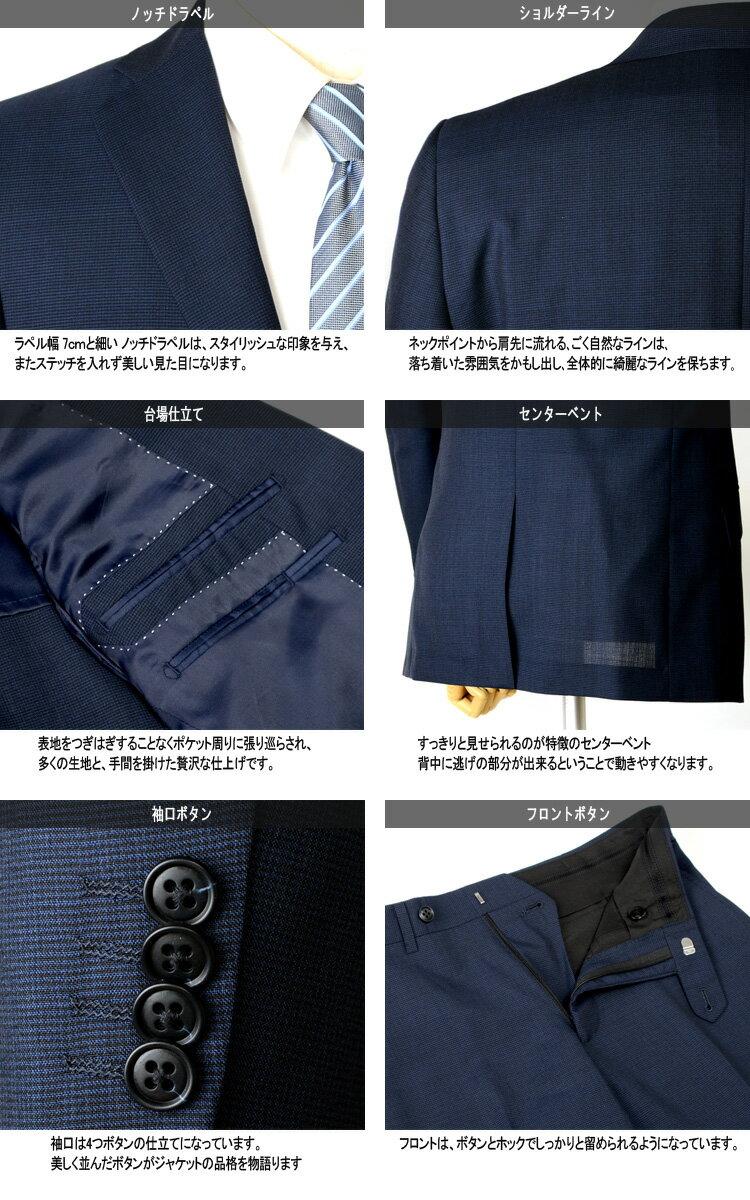 スーツ メンズスーツ 春夏スーツ スリムスタイルスーツ WOOL混素材 ご家庭で洗濯可能なスラックス 4COLOR Y体 A体 AB体 2ツボタンスーツ ビジネススーツ