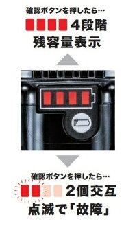 日本使用マキタ純正(正規品)バッテリー18Vリチウムイオン電池残容量表示付BL1830B高容量3.0Ahわけあり