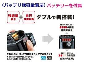 マキタ掃除機充電式クリーナー紙パック式CL142FDRFWO14.4V当店オリジナルセット本体のみ(CL142FDZW)+充電器(DC18RC)+バッテリー(BL1430B)1年保証付