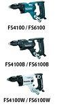 マキタボード用スクリュードライバFS4100(青・黒・白)