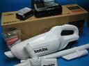 マキタ掃除機 10.8V 充電式ハンドクリーナー紙パック式 CL107FDSHW(1.5Ah) バッテリーBL1015・充電器DC10SAセット cl107fdshw