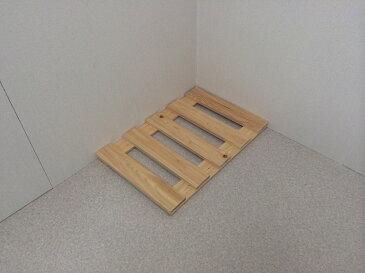 押入れ すのこ 布団 木製 クローゼット 湿気 収納 国産ひのきすのこ(サイズ)30×45cm 2枚組 日本製