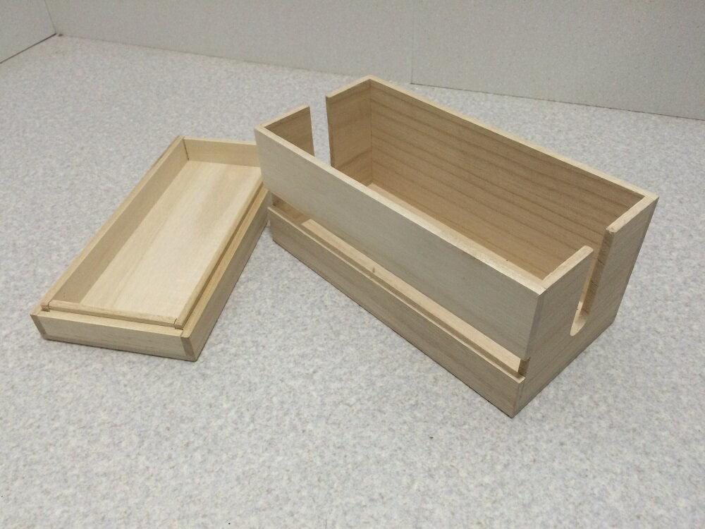 収納家具, 木箱  S