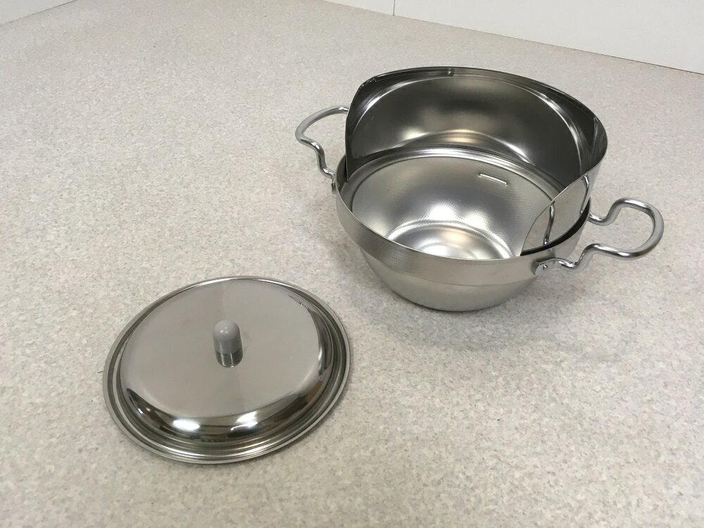 鍋, 天ぷら鍋