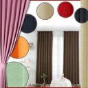 ◆えらべる9色◆両面サテン1級遮光カーテン【大特価】選べる9色Pallet(パレット)◆高機能1級...