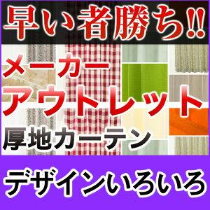 【価格見直し】【2490円均一 P...
