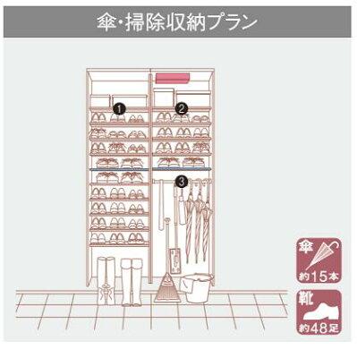 商品リンクスケッチ画像:既製品下足入れの収納例を示したスケッチ(建材アウトレットRicoさんからの出展)