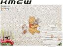 【受注生産品】一般地域用 ケイミュー サイディング ネオロック ディズニーシリーズ ストラータ2 くまのプーさん 光セラ16 セラトピア 16mm 外壁材 長さ3030×働き幅455×厚さ16mm 2枚入 KMEW★【送料無料】