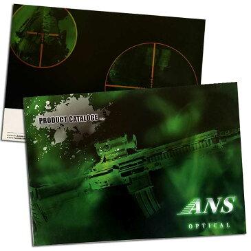 ANS Optical 商品カタログ プレゼント(ライフルスコープ・ドットサイト購入者限定)