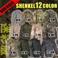 SHENKEL BDU サバゲー 迷彩服 上下 セット メンズ・レディース 全11色 マルチカム/ACU/ウッドランド/デザート/A-TACS FG/A-TACS AU/ブラック/OD/ピクセル サバイバルゲーム 服 サバゲー 装備