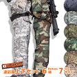 ◆オトナ買い対象商品◆SHENKEL アジアサイズ 迷彩服 サバイバルゲーム サバゲー 服 上下 セット 装備 BDU 戦闘服 メンズ レディース マルチカム など 6柄 ミリタリー 大きいサイズ 有