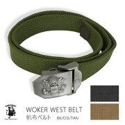 ワーカー ウェスト ブラック グリーン サバゲー サバイバル レディース