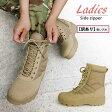 【クーポン使って300円引】【最終価格になりました】SHENKEL サイドジップ タクティカル・ブーツ TAN Army Military Combat Boots サバイバルゲーム サバゲー 靴 ミリタリーブーツ 24cm-28cm