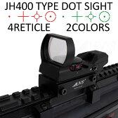 ◆最大2,400円引◆ANS Optical ドットサイト ダットサイト JH400タイプ コンパクト4種マルチレティクル レッド/グリーン 4形状