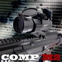 ドットサイト ANS Optical AIM COMP M2 ダットサイトANS Optical AIM COMP M2 ダットサイト
