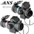 ◆オトナ買い対象商品◆ANS Optical 2x28 タクティカルスコープ ファイバースコープ オートイルミネート レッドRED/グリーンGREEN