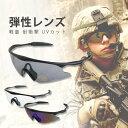 Glass-002-001