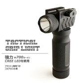 ≪高輝度LED≫ CREE タイプ アルミ製 軽量 タクティカル グリップ ライト フラッシュ 20mm レイル 対応 サバゲー サバイバルゲーム 装備 LED LED
