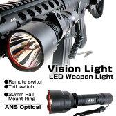 サバゲー 装備 ANS Optical ビジョンライト LED ウェポンライト 20mm対応 マウント セット リモートスイッチ アルミ 軽量 フラッシュ サバゲー 夜戦必須! サバイバルゲーム 装備