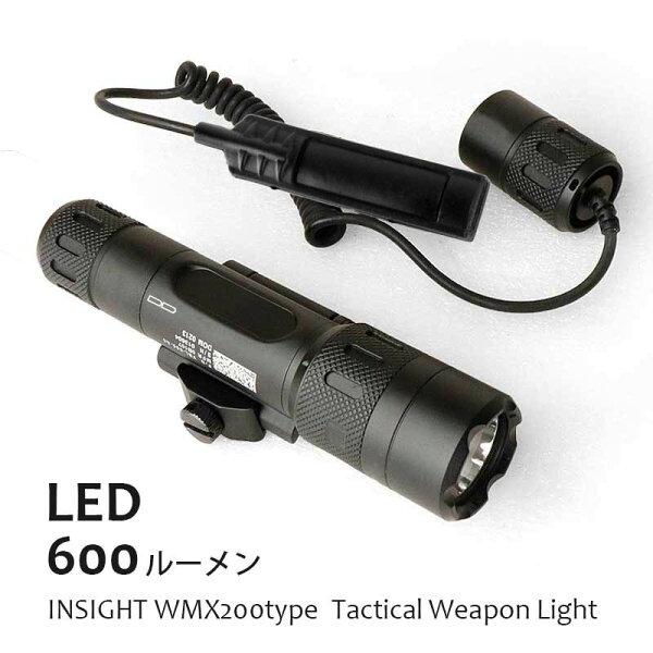 ≪明るい 高輝度LED600ルーメン≫LEDタクティカルライトウェポンライトINSIGHTWMX200タイプリモート&プ