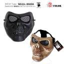 Mask-004-001