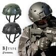 ◆最大2,400円引◆タクティカルヘルメットFAST HELMET