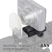 ANS Optical カメラマウント アタッチメント ウェアラブル アダプター ネジ穴径1/4インチ ≪メール便対応≫