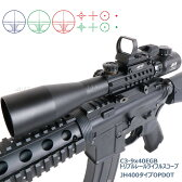 ANS Optical C3-9x40EGB 可変ズーム トリプルレール ライフルスコープ スコープ & JH400タイプ オープンドットサイト セット サバゲー 装備