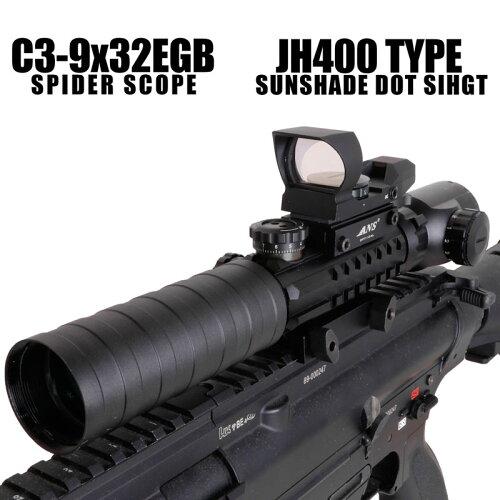 サバゲー 装備 ライフルスコープ ANS Optical イルミネート3色 C3-9x32EGB スパイダースコープ & ...