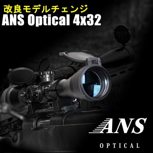 ANS Optical 軽量 4倍固定 軽量 RF4x32 ローマウントリング付 VSR-10/ス...