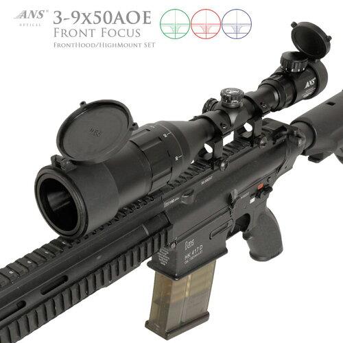 ライフルスコープ ANS Optical 3-9x50AOE レッド&グリーン&ブルー バトラーキャップ フロントフ...