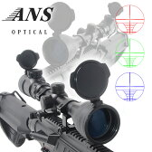 ANS Optical 3-9倍 可変ズーム 赤青緑 イルミネーション イルミネート ハイマウントリング付 3-9x50EGB レッド&グリーン&ブルー ライフルスコープ スナイパー