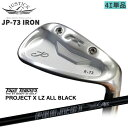 JUSTICK/PROCEED/JP FORGED IRON/JP-73/2021年/プロシード/4 ...