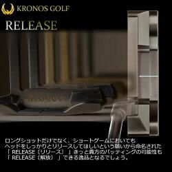 【KRONOS_GOLF/クロノスゴルフ】【RELEASE/リリース】【33インチ/34インチ】【日本正規品】【05P18Jun16】