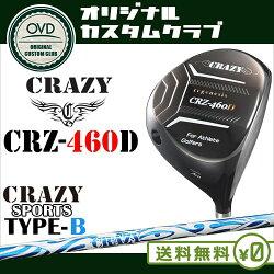 【CRAZYCRZ-460Dクレイジーオリジナルヘッドドライバー】【9度~11度】【CRAZYSPORTSTYPEB】【CRAZY/クレイジー】【日本正規品】【OVDオリジナルカスタム】【NG】【05P18Jun16】