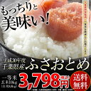 【送料無料】 新米 平成30年産 千葉県産 ふさおとめ 玄米...