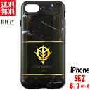 機動戦士ガンダム iPhoneSE2/8/7/6s/6 ケー...