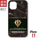 機動戦士ガンダム iPhone11 ケース イーフィット I...
