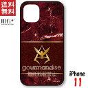 機動戦士ガンダム iPhone11 ケース イーフィット IIIIfit キャラクター グッズ シャア・エンブレム GD-107B
