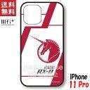機動戦士ガンダムUC iPhone11 Pro ケース イー...