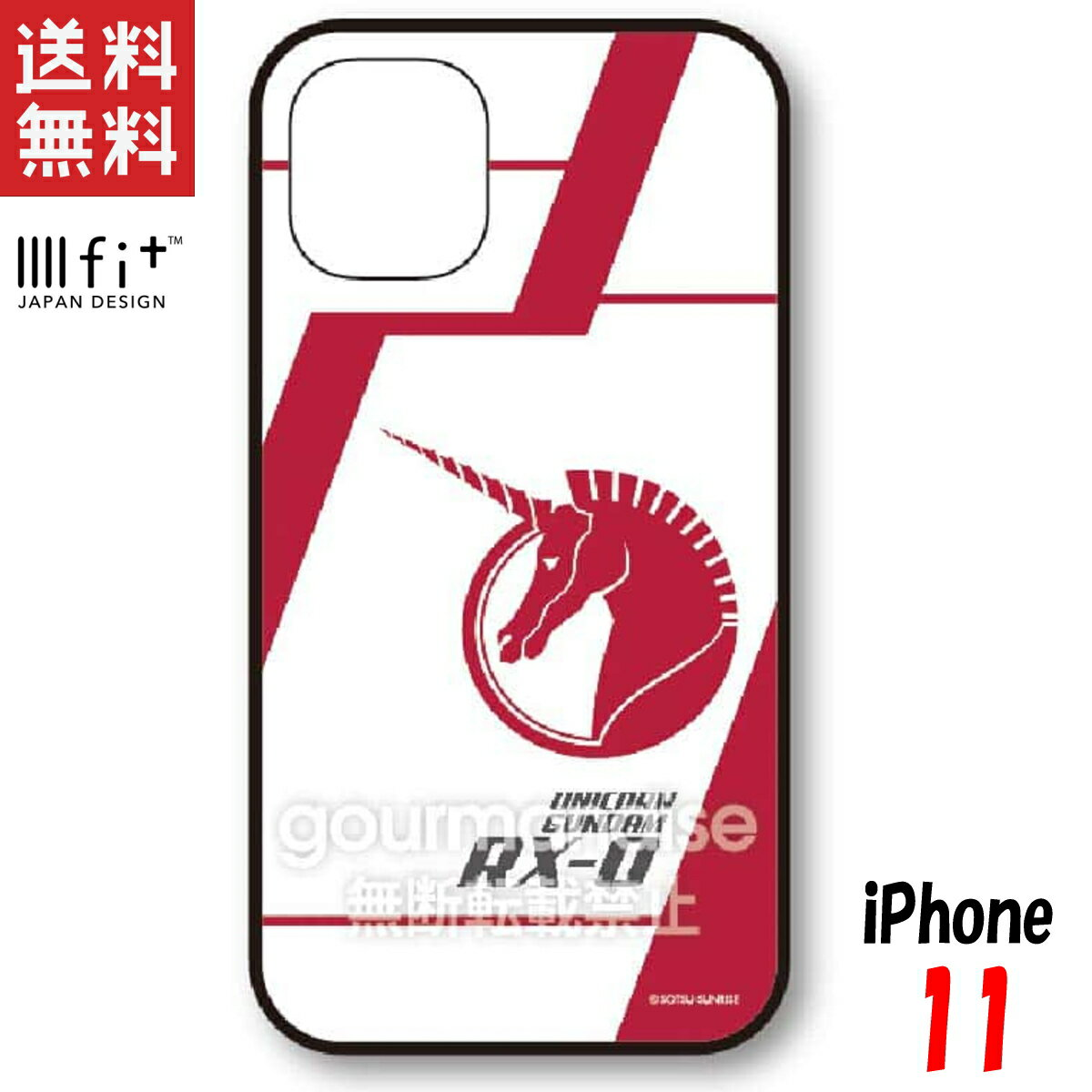 スマートフォン・携帯電話用アクセサリー, ケース・カバー UC iPhone11 IIIIfit GD-108A
