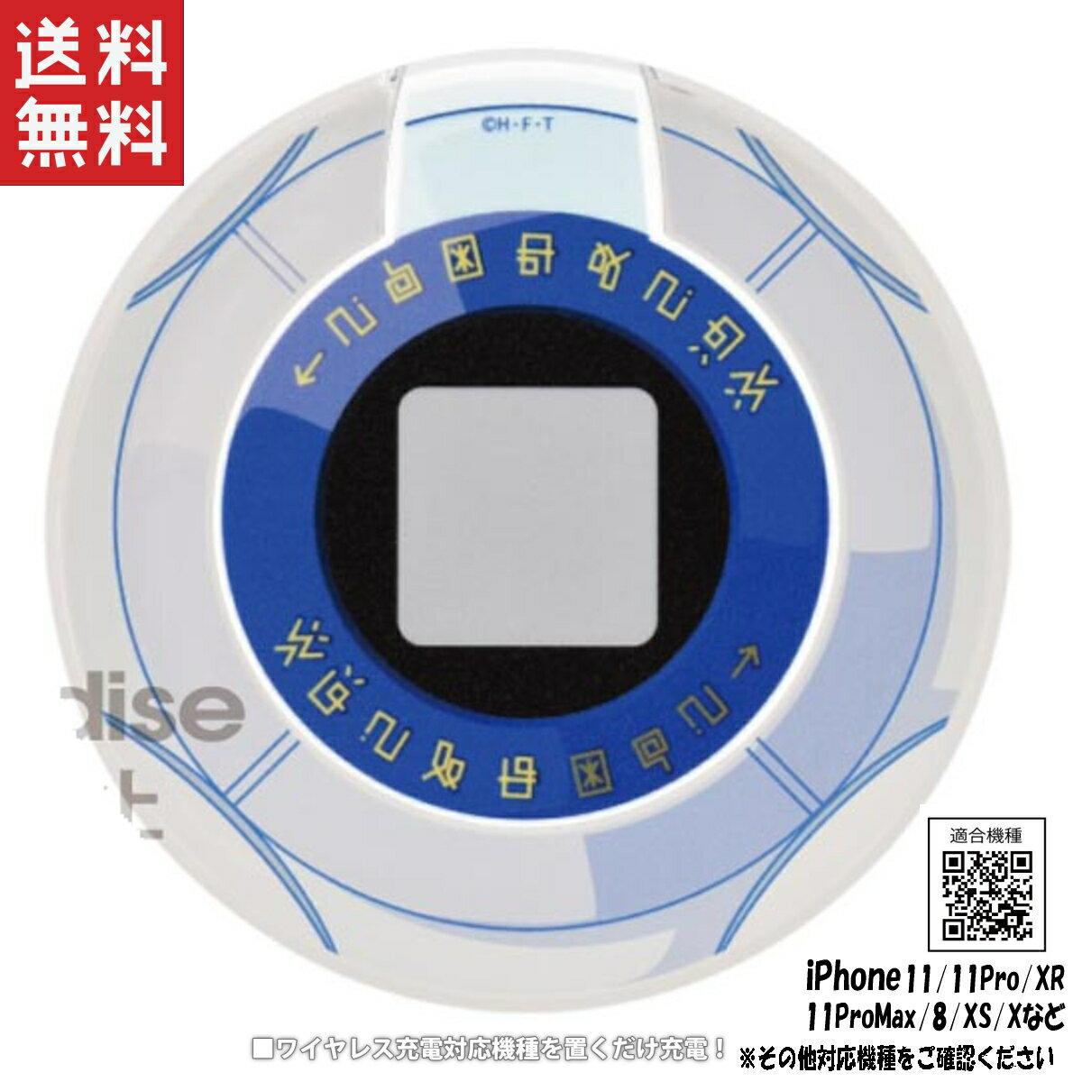 バッテリー・充電器, ワイヤレス充電器  iPhone SE21111 Pro11 Pro MaxXSXS MaxXRX8 DGA-11B