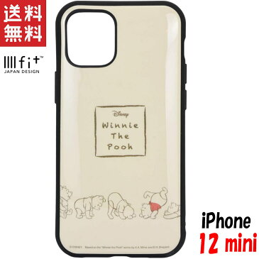 ディズニー iPhone12 mini ケース イーフィット IIIIfit キャラクター グッズ くまのプーさん DN-748D