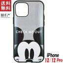 ディズニー iPhone12 / 12 Pro ケース イーフィット IIIIfit キャラクター グッズ ミッキーマ……