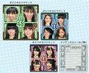 ★☆当店限定グッズ多数!☆★AKB48 【オリジナルCDジャケット】 チームA・チームK・チームB グッズ